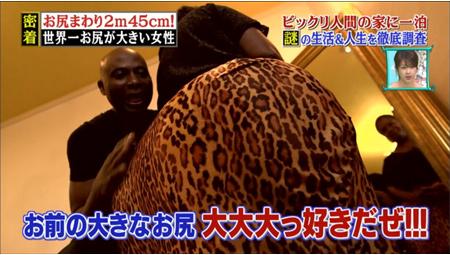 ヒョウ柄パンツ02